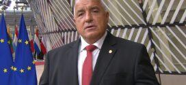 Премиерът Бойко Борисов е с коронавирус