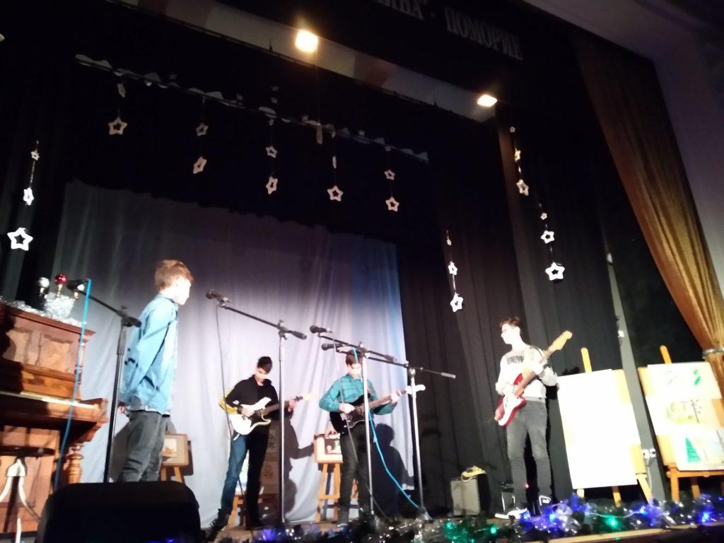 kitarna-grupa