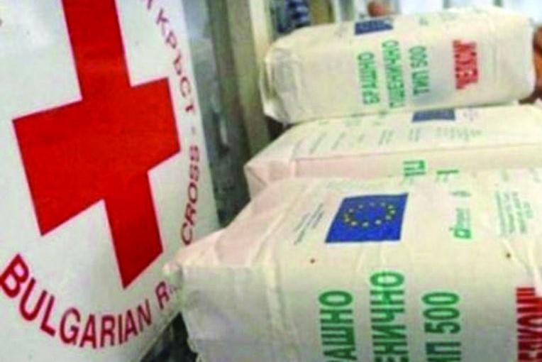 През ноември раздават хранителни продукти в Поморие