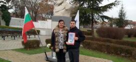 """ОУ """"Хр. Ботев"""": Наградиха участниците в конкурса """"Спомени за своето училище"""""""