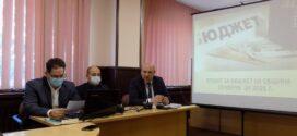 Проведе се обществено обсъждане на проектобюджета на Община Поморие за 2021 г.