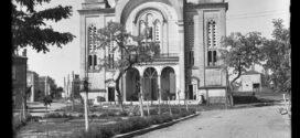 Вижте непоказвани снимки на Анхиало преди век!