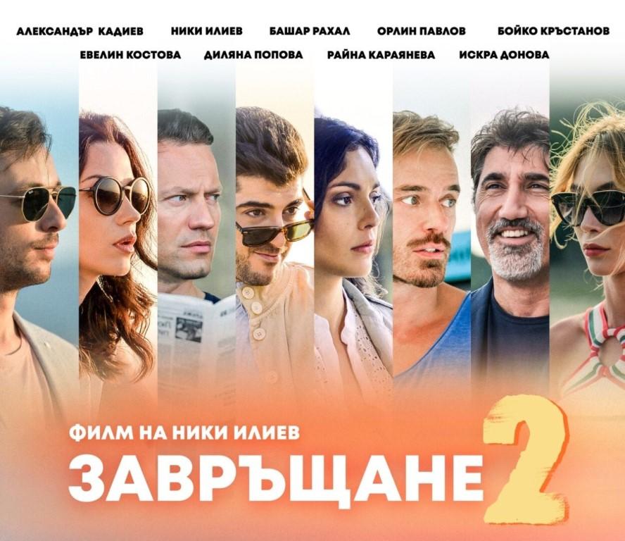 """Снимат новия български филм """"Завръщане 2"""" в Поморие"""
