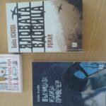 """Среща с Бойка Асиова  и представяне на  книгата й """"Роден на Великден"""" в Поморие"""