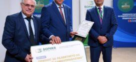Кметът Иван Алексиев с награда за принос в развитието на местното самоуправление