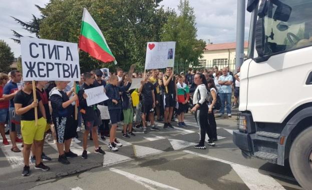 protest-jertvi