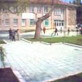 """Днес 5.11.2009 г. в Министерството на културата бе обявен списъкът на обществените библиотеки, включени в първата фаза на програма""""Глобални библиотеки България"""" . 840 библиотеки от 245 общини кандидатстваха за включване..."""