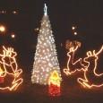 Коледните и Новогодишни празници в Поморие стартираха. На централната улица в града бяха запалени светлините на коледната елха.  На тържеството кметът на общината инж.Петър Златанов поздрави съгражданите си с...