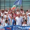 """Представители от 10 страни пробягаха разстоянието между новия и стария град, носейки факела на хармонията, за да направят Поморие част от международната инициатива под егидата на ЮНЕСКО """"Световен пробег на..."""