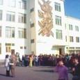 На 17 септември в 09.00 часа 270 първокласници на територията на община Поморие ще прекрачат училищния праг в първия учебен ден, съобщиха от пресцентъра на общината.. Според нашата справка първокласниците...