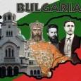 В историята на всеки народ има събития, които не могат да бъдат забравени. Сред всички тези дати една се откроява – 3 март, Ден на Освобождението на България, когато е...
