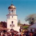Във връзка с Великденските празници и Гергьовден – патронен празник на град Поморие в дните от 21.04. до 9.05.2011г. община Поморие организира поредица от културни прояви.  На 21 април...