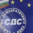 Комисията за защита на конкуренциятанай-накрая намери време да го гласуваизготвения на 6 март т.г. доклад върху пазара на горива в страната. Съдържанието на доклада потвърждава съмненията на цялото българско общество...