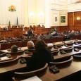Целите ни са дългосрочни и прехвърлят хоризонта на един управленски мандат. Доказахме обаче, че България вече може да гради новия си образ. Това стана ясно от декларацията на шефа на...