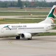 """Полет FB4921 на """"България Еър"""" от Летище Бургас за Хелзинки, Финландия, е отменен. Полетът трябваше да излети в 18.00 часа днес, цитира информация от сайта на летището Агенция Кросс. Това..."""