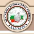 Централната избирателна комисия удължи изборния ден на територията на Република България до 20,00 ч. В 20,00 ч. член на секционната избирателна комисия следва да събере документите за самоличност на избирателите,...