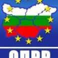 На 23 ноември 2011 г., сряда, в присъствието на министъра на регионалното развитие и благоустройството Лиляна Павлова, Ръководителят на Управляващия орган на ОПРР Деница Николова ще подпише договори, за предоставяне...