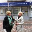 За пета поредна година от ПП ГЕРБ зарадваха с цветя жените в област Бургас по случай 8 март – Международния ден на жената. В морския град инициативата стартира още от...