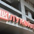 """Представители на """"Лукойл-България"""" ще проведат среща с министъра на икономиката, енергетиката и туризма Делян Добрев утре, предаде КРОСС. По време на разговорите от компанията ще предложат пакет от мерки, свързани..."""