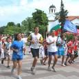 На 17 май своя професионален празник отбелязват всички спортисти и работещи в сферата на българския спорт. По този повод и с цел популяризиране на спорта сред учащите се и гражданите,...
