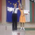 През изминалият празничен уикенд се проведоха две състезания от спортния календар на Българска федерация по спортни танци. На 5 май в спортната зала на Гранд хотел Поморие се проведе турнир...