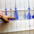 Земетресение с магнитуд 5,8 по Рихтер е регистрирано в Егейско море в 16.16 часа българско време. По данни на Европейския средиземноморски сеизмологичен център епицентърът на земния трус е бил на...