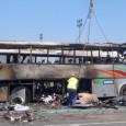 Бомбата за атентата на летище Бургас е взривена с обикновена радиостанция, която е почти любителска. Това обяви в интервю за БНР следователят по делото Георги Илиев. Той уточни, че следствието...