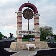 4 юли Откриване на поморийски летни празници Концерт на The Pomorians Място на провеждане – централен площад, 20.30 ч.  7 юли Открито държавно първенство по силов многобой Атракция на...