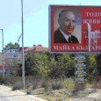 Първото посегателство бе ден след 7 септември 2011, когато билборд с лика на Тодор Живков за първи път се появи в Несебър по инициатива и със средства на Дочо Дочев....