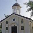 На 29.10.т.г. около 10.15 ч. в Районно управление «Полиция» – Поморие е получено съобщение за проникване с взлом в църковен храм «Свето Възнесение Господне» в Ахелой – констатирано е, че...