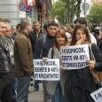 В понеделник, 08.10.2012г. се проведе поредното протестно шествие на производители на електроенергия от възобновяеми източници (ВЕИ) и заети във сектора. Шествието стартира пред сградата на ДКЕВР на бул. Дондуков и...