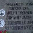 Активисти на БСП Поморие и руски граждани, живеещи в Поморие, поднесоха цветя пред паметната плоча на четиримата руски офицери, загинали на морския бряг в града. На 2-ри ноември 1944 г....