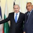 Министър-председателят Бойко Борисов проведе късно снощи телефонен разговор с министър-председателя на Израел Бенямин Нетаняху, предаде КРОСС. Двамата обсъдиха кризисната ситуация в Южен Израел и Ивицата Газа. Премиерът Нетаняху е пожелал...