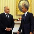 Премиерът Бойко Борисов се срещна във Вашингтон с президента на Съединените американски щати Барак Обама. Посещението на министър-председателя е покана на американския държавен глава. На разговора с президента на САЩ...