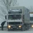 Във връзка с очаквания засилен трафик през последния празничен ден се ограничава движението по републиканската пътна мрежа на тежкотоварни превозни средства над 10 тона. Това съобщиха от пресцентъра на Агенция...