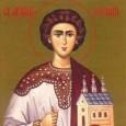 Православната църква почита паметта на първия християнски мъченик – Св. Стефан. Той е създател на първата християнска общност. Тъй като тя започнала да набира сила, юдеите завидели на Св. Стефан,...