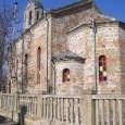 За времето от 10.00 ч. на 18.12.т.г. до 12.20 ч. на 22.12.т.г., чрез натиск в областта на заключващото устройство на входната врата, е проникнато в църковен храм «Св.Св. Константин и...