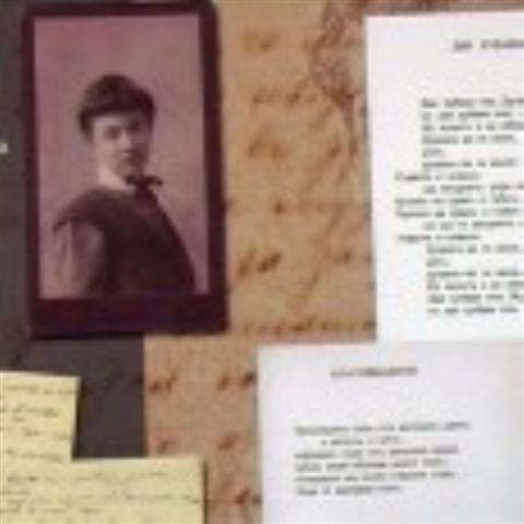 В българската история има периоди, към които се отнасяме с нескрита носталгия. Такива са годините от началото на ХХ век до войните – време на културни върхове, на големи надежди,...