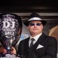 На 23 януари 2013 г. на официална церемония пред около 300 гости бяха раздадени Третите годишни награди за Best DJ & Best Club на България 2012. След няколко месечно гласуване...