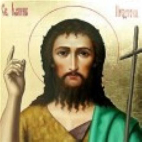 На 7 януари православната църква почита Свети Йоан Кръстител – кръстителят на Исус Христос. Наричан е още Предтеча защото е предизвeстил идването на Месията. Според народното вярване свети Йоан е...