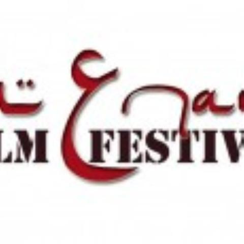 Кино от Близкия Изток и Северна Африка ще гледаме следваща седмица в Бургас. Филмовият фестивал MENAR (Мiddle East & North Africa Region) ще зарадва бургаската публика с издание в града...
