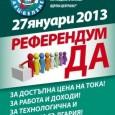 Уважаеми съграждани и жители на Община Поморие, На 27 януари 2013 г. ще се проведе първия в най-новата ни демократична история национален референдум, на който ще се произнесем дали да...