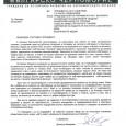 """В Поморие е сформиран инициативен комитет за учредяване на Национална Асоциация за Защита на Българското Черноморие/НАЗБЧ/. Една от целите е защитата от """"зелените"""" монополи и противопоставяне на идеята за вето..."""