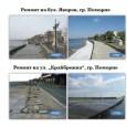 Вече е оповестен отчетът за изпълнение на програмата на кмета на община Поморие Иван Алексиев и на неговия екип за 2012г., който е адресиран до Общински съвет и до жителите...
